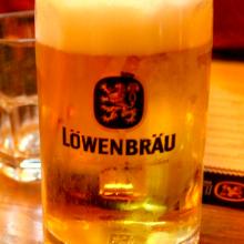 Bierpul Maß Löwenbräu Oktoberfest Reis